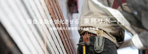 業務改善 作業効率化 廃液処理サポート